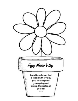 Cute flower pots clipart for mothers day graphic freeuse download Mum Flower Drawing | Free download best Mum Flower Drawing ... graphic freeuse download