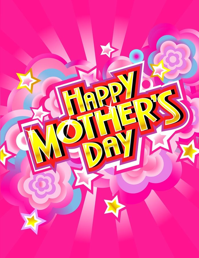 Cute happy mothers day cliparts jpg library download mother\'s day clip art | Images courtesy microsoft clip art ... jpg library download