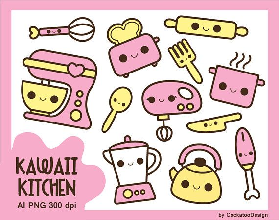 Cute kitchen clipart clipart transparent library Kawaii kitchen clipart, kawaii cooking clip art, cute ... clipart transparent library