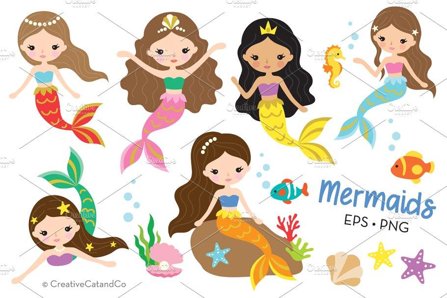 Cute mermaid clipart clip art free stock Mermaid Princess Vector PNG Clipart clip art free stock