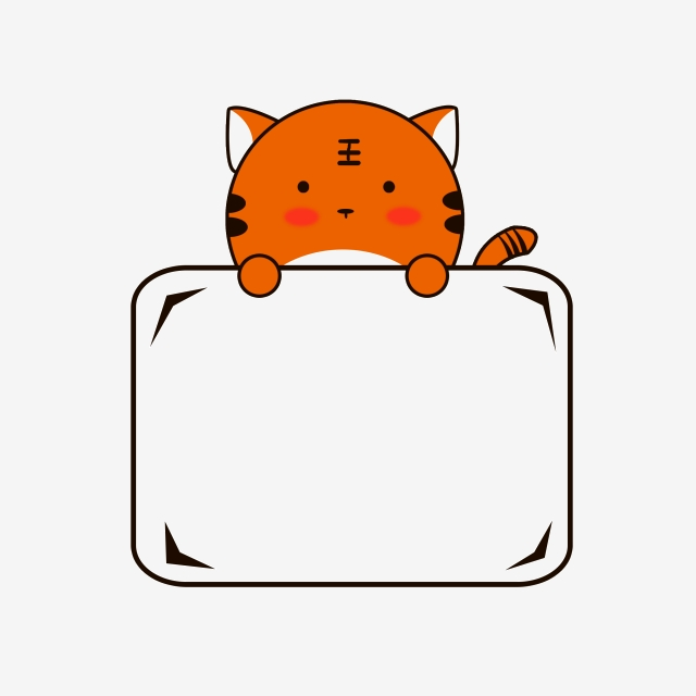 Cute rectangle clipart banner royalty free library Cute Animal Cub Axe Rectangle Border Element, Cute, Cartoon, Clum ... banner royalty free library