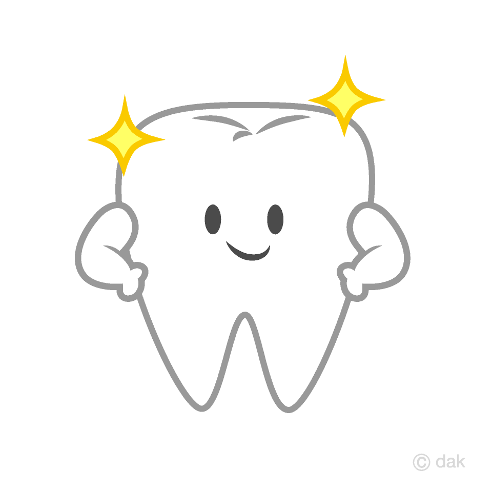 Cute tooth clipart image transparent download Shiny Cute Tooth Clipart Free Picture|Illustoon image transparent download