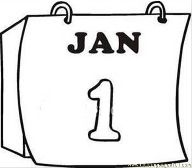 Daily calendar clip art clipart freeuse library Daily calendar page clipart - ClipartFest clipart freeuse library