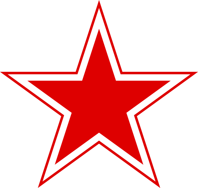 Dallas cowboys star clipart banner royalty free download Name: red star.png Views: 15,646 Size: 37.3 KB Description: | soviet ... banner royalty free download
