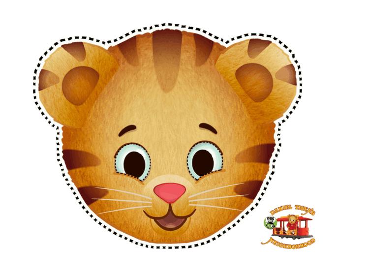 Daniel tiger friends clipart jpg black and white download Daniel Tiger & Friends Masks   Kids Coloring…   PBS KIDS for ... jpg black and white download