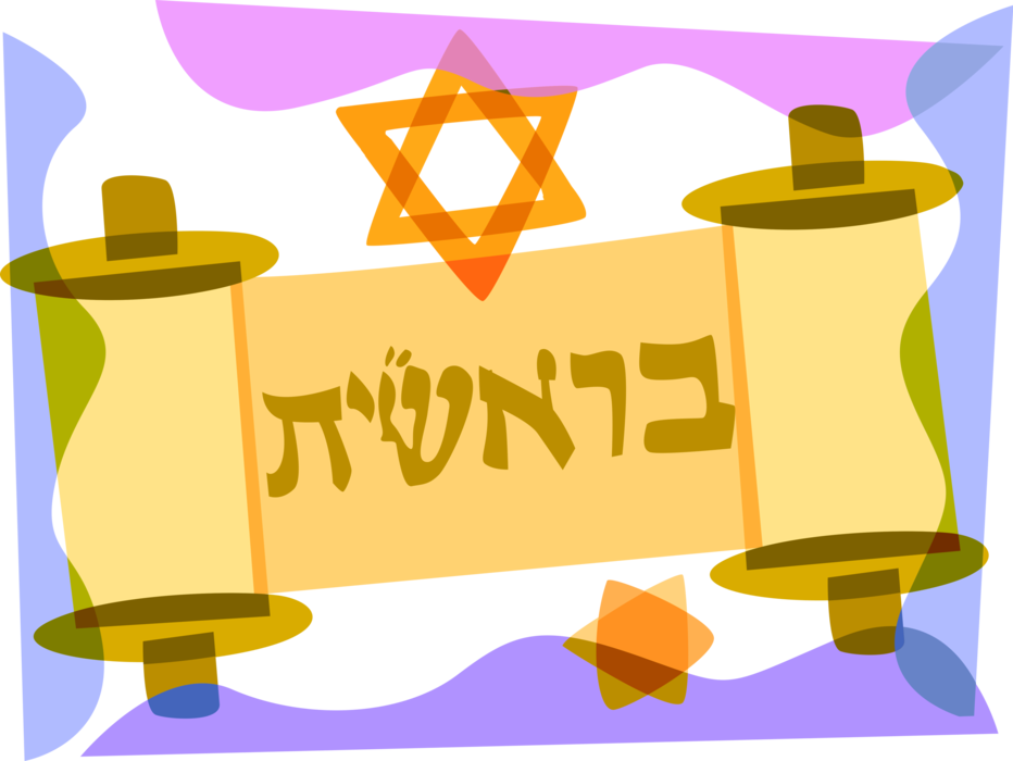 David star and circle clipart graphic free Hebrew Sefer Torah with Star of David - Vector Image graphic free