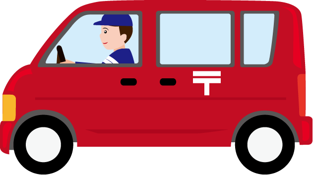 Daycare van clipart image freeuse library Daycare van clipart clipart images gallery for free download   MyReal image freeuse library