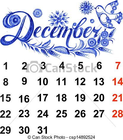 Vector illustration of csp. December calendar clip art