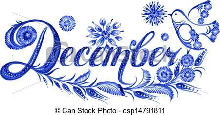 December month clip art banner black and white download Month Of December Clipart - Clipart Kid banner black and white download