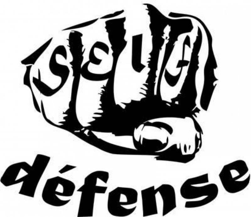 Defence clipart picture freeuse library Defence clipart 2 » Clipart Portal picture freeuse library