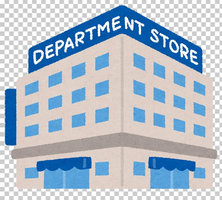 Department store clipart png black and white library Department Store Nihonbashi Shop Retail Customer PNG ... png black and white library