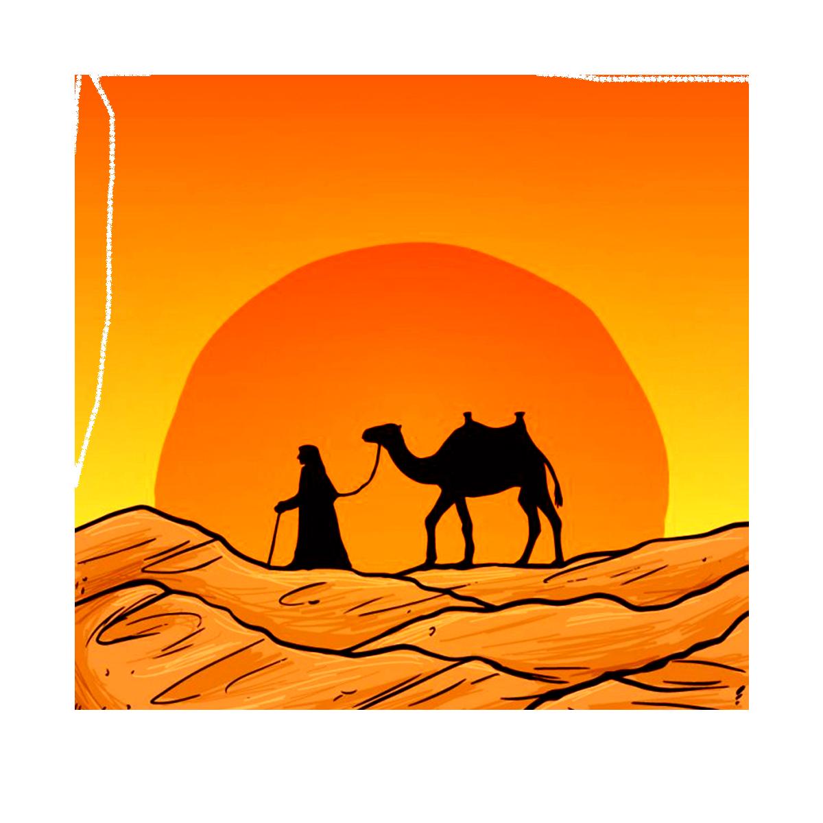 Desert sun clipart vector free stock Desert Silhouette at GetDrawings.com   Free for personal use Desert ... vector free stock