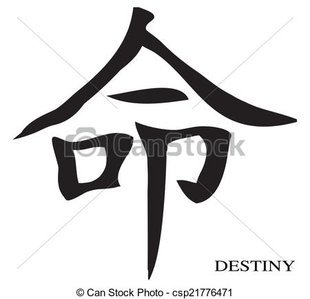 Character clipartfest chinese . Destiny clipart
