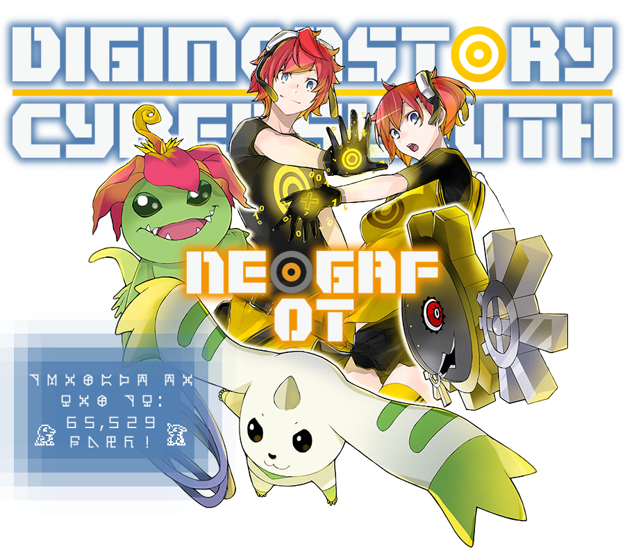 Digimon story cyber sleuth. Destiny greed monster clipart
