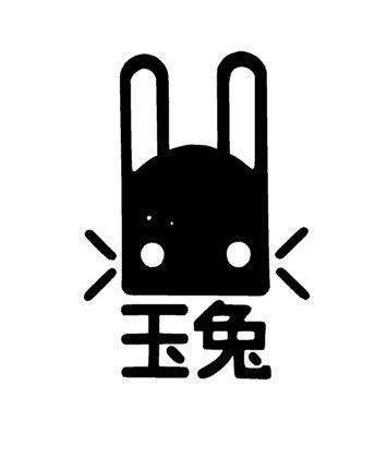 Jade rabbit by bacondealz. Destiny logo clipart