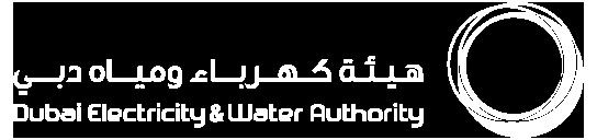 Dewa logo clipart image royalty free library Shams Dubai Calculator image royalty free library