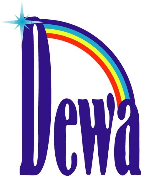 Dewa logo clipart clip black and white Dewa Free vector in Encapsulated PostScript eps ( .eps ... clip black and white
