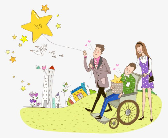 Disabled people walking clipart transparent Walking The Family PNG, Clipart, Cartoon, Disabled, Disabled People ... transparent
