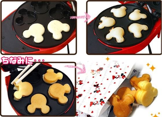 Disney character making pancakes clipart clipart library download Mickey Mouse Mini Pancakes Maker | Waffles, Mice and Love this clipart library download