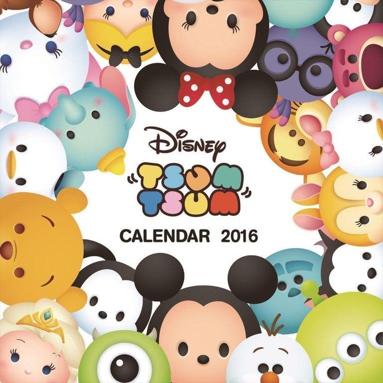Disney clipart calendar 2016. New tsumtsum monthly type