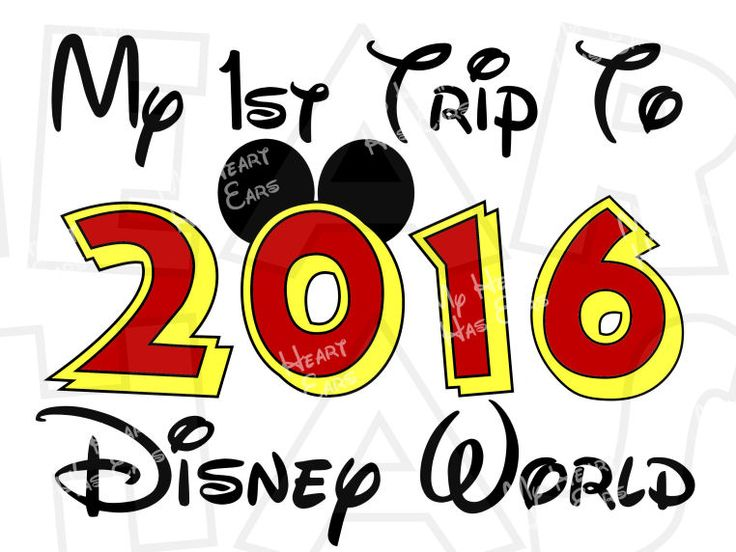 Disney world clipart 2016 vector library 17 Best images about Disney printable iron ons clip art on ... vector library