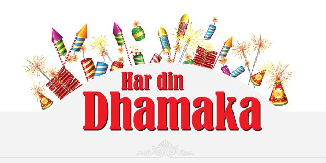 Diwali dhamaka clipart png black and white download Diwali Dhamaka Png Vector, Clipart, PSD - peoplepng.com png black and white download