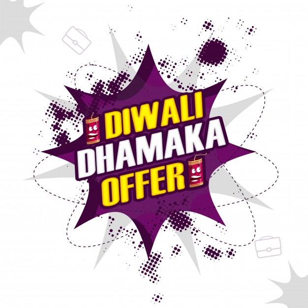 Diwali dhamaka clipart image freeuse Diwali dhamaka offer background in pop art style. Vector | Premium ... image freeuse