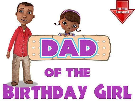 Nd clipartfest disney dad. Doc mcstuffins 1st birthday clipart