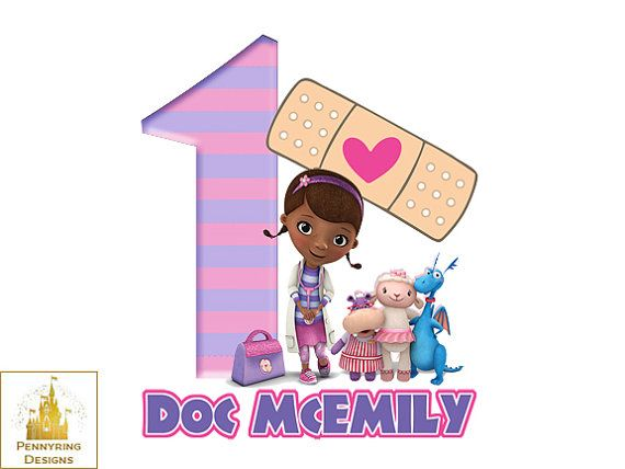 Doc mcstuffins 1st birthday clipart svg library Doc mcstuffins 1st birthday clipart - ClipartFest svg library