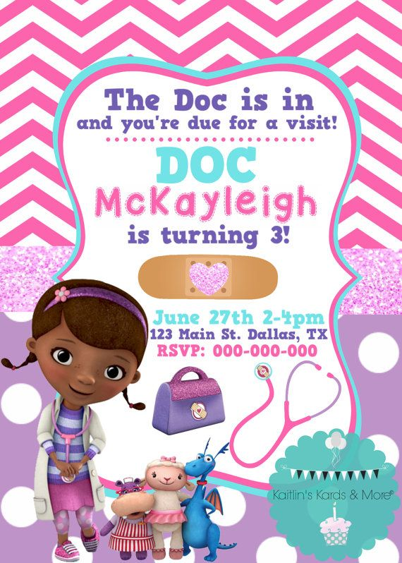 Doc mcstuffins 1st birthday clipart picture freeuse 1000+ images about Doctora Juguetes on Pinterest | Doc McStuffins ... picture freeuse