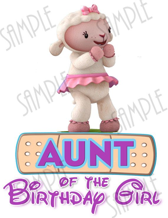 Doc mcstuffins 1st birthday clipart png library library 17 Best images about Dr McStuffin on Pinterest | Doc McStuffins ... png library library