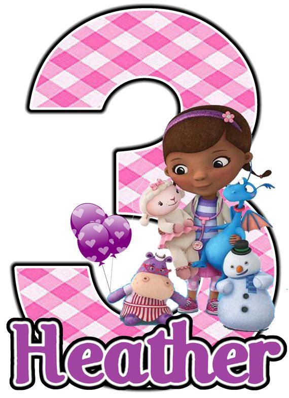 Doc mcstuffins 3rd birthday clipart.  best ideas about