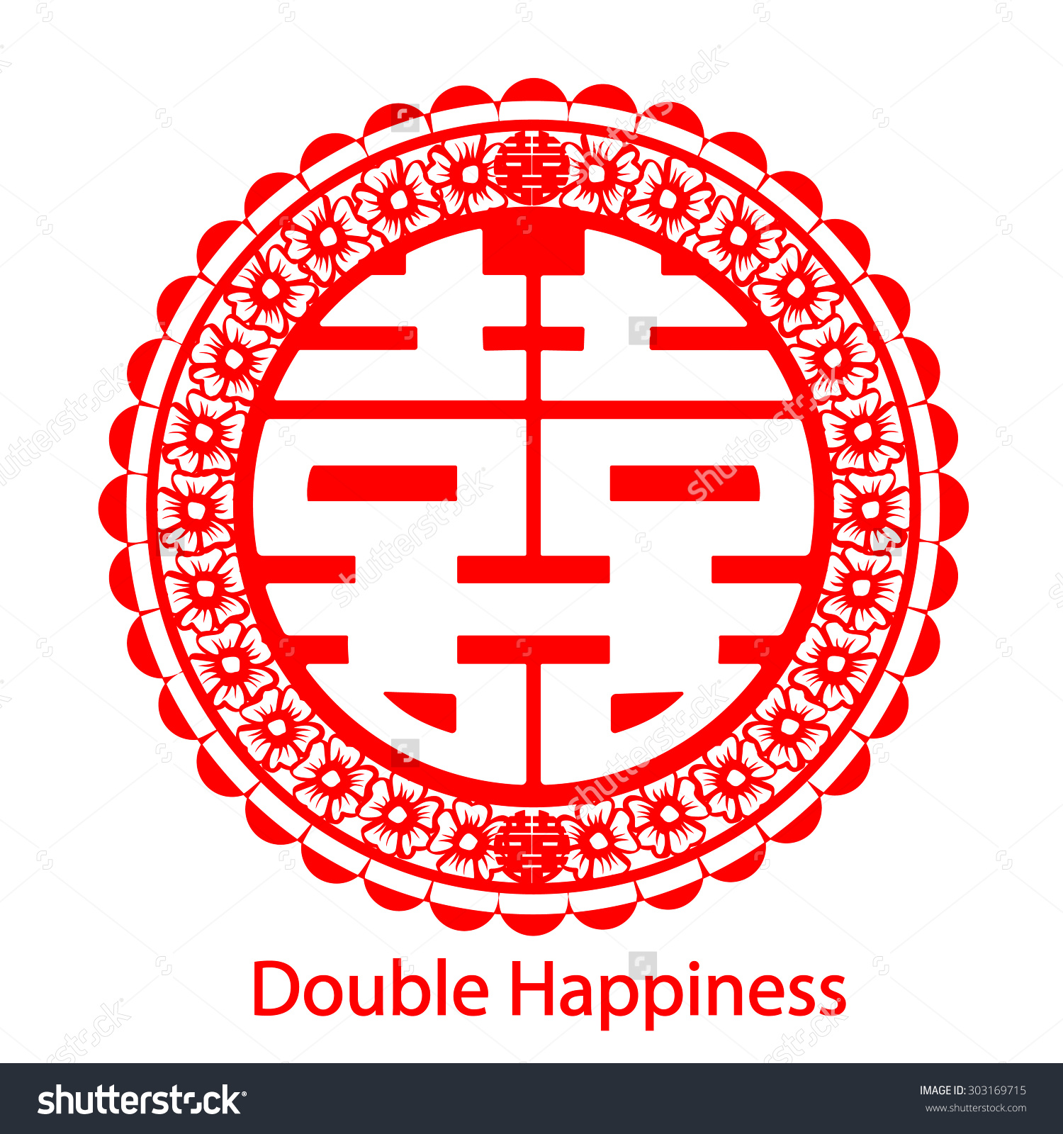 Double happiness clipart free png black and white library Double happiness clipart free - ClipartFest png black and white library