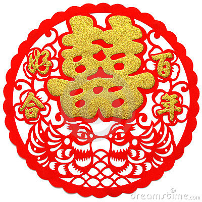 Double happiness clipart free picture royalty free download Chinese Double Happiness Symbol In Round Floral Frame Stock Vector ... picture royalty free download