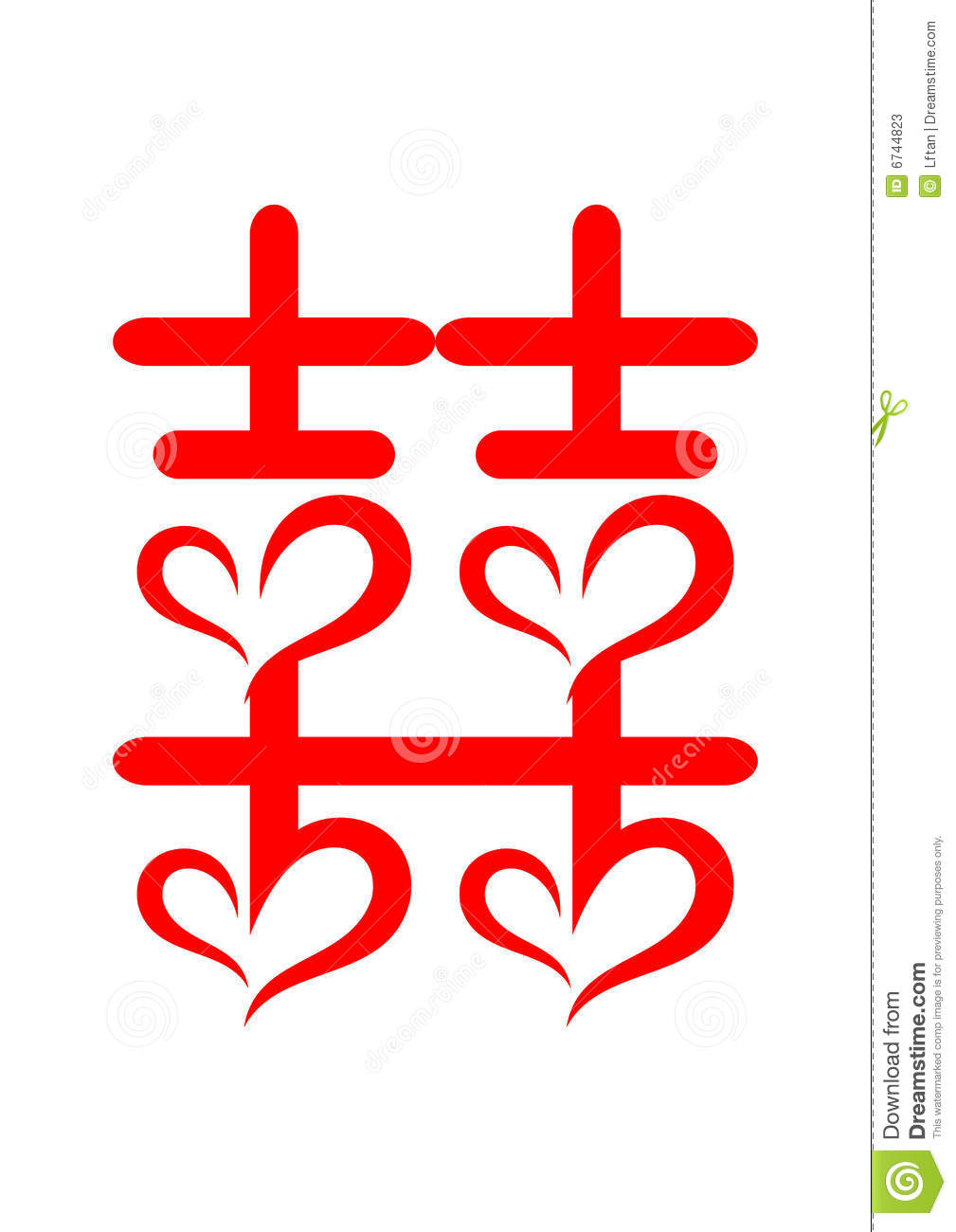 Double happiness clipart free svg freeuse stock Double Happiness Stock Photos - Image: 6744823 svg freeuse stock