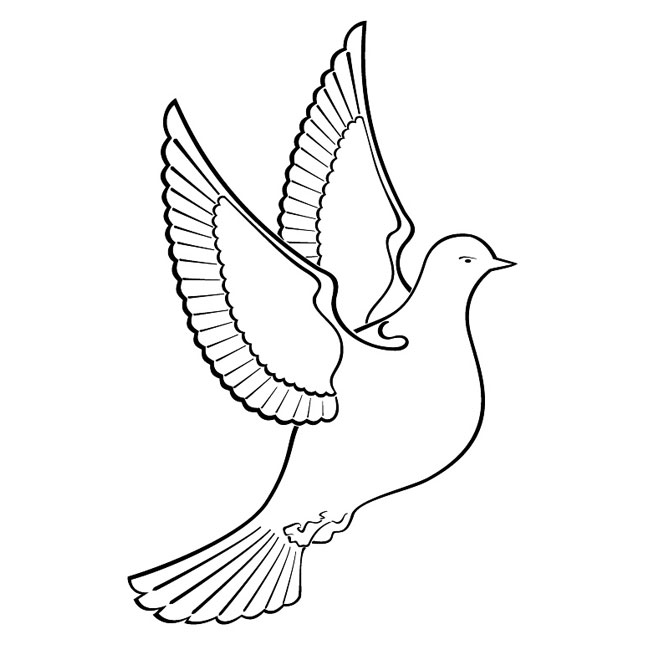 Dove clipart images - ClipartFox image library