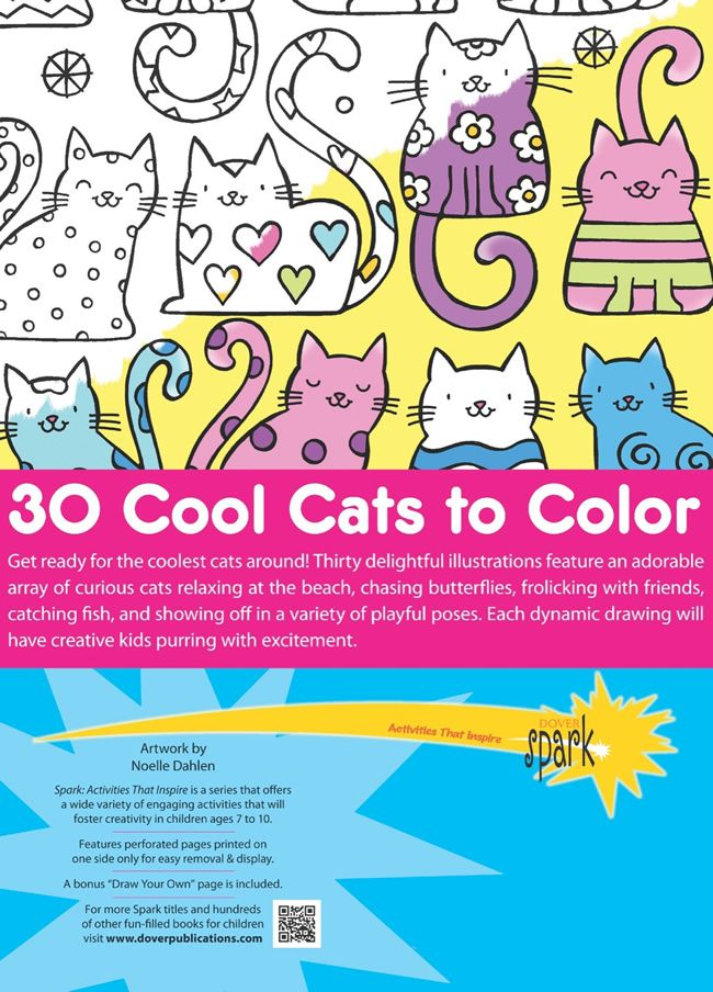 Dover graphics graphic free library 1000+ images about Coloring--Dover on Pinterest | Coloring, Hidden ... graphic free library