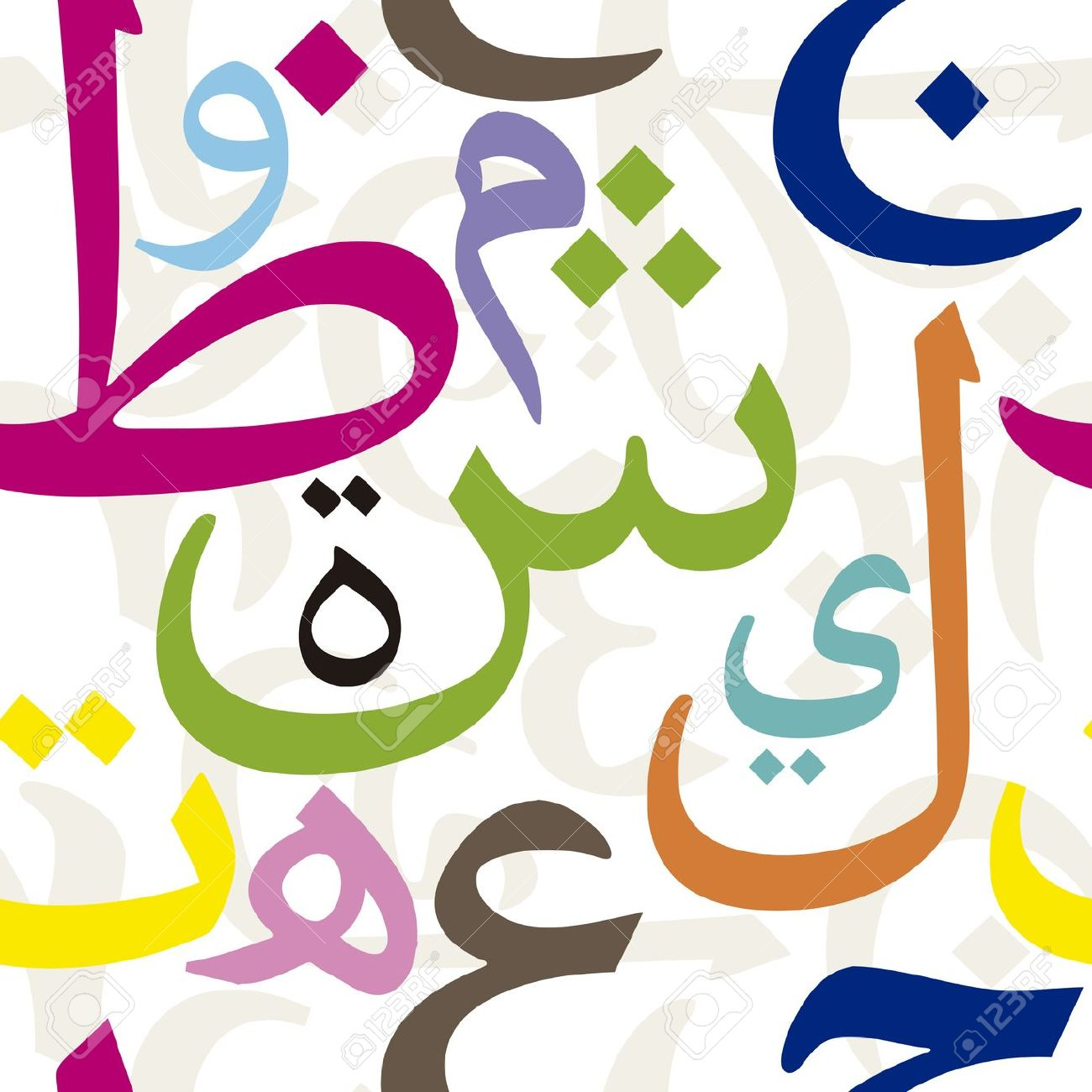 Download clipart arabic jpg royalty free library Download clipart arabic - ClipartFest jpg royalty free library