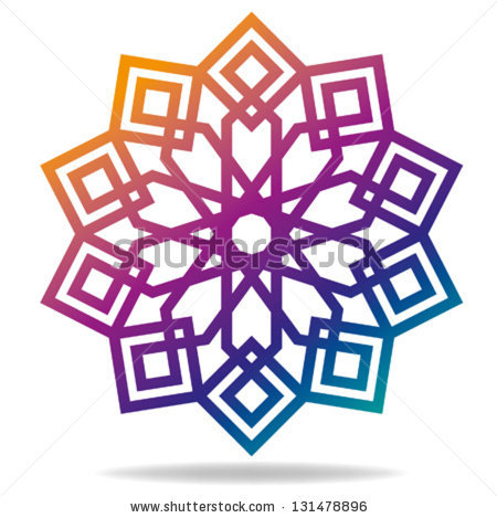 Download clipart arabic png library library Arabic islamic clipart - ClipartFox png library library
