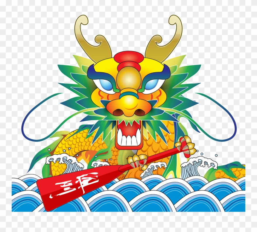 Dragon boat race clipart png black and white Macao International Dragon Boat Races - Macau Sports Institute ... png black and white