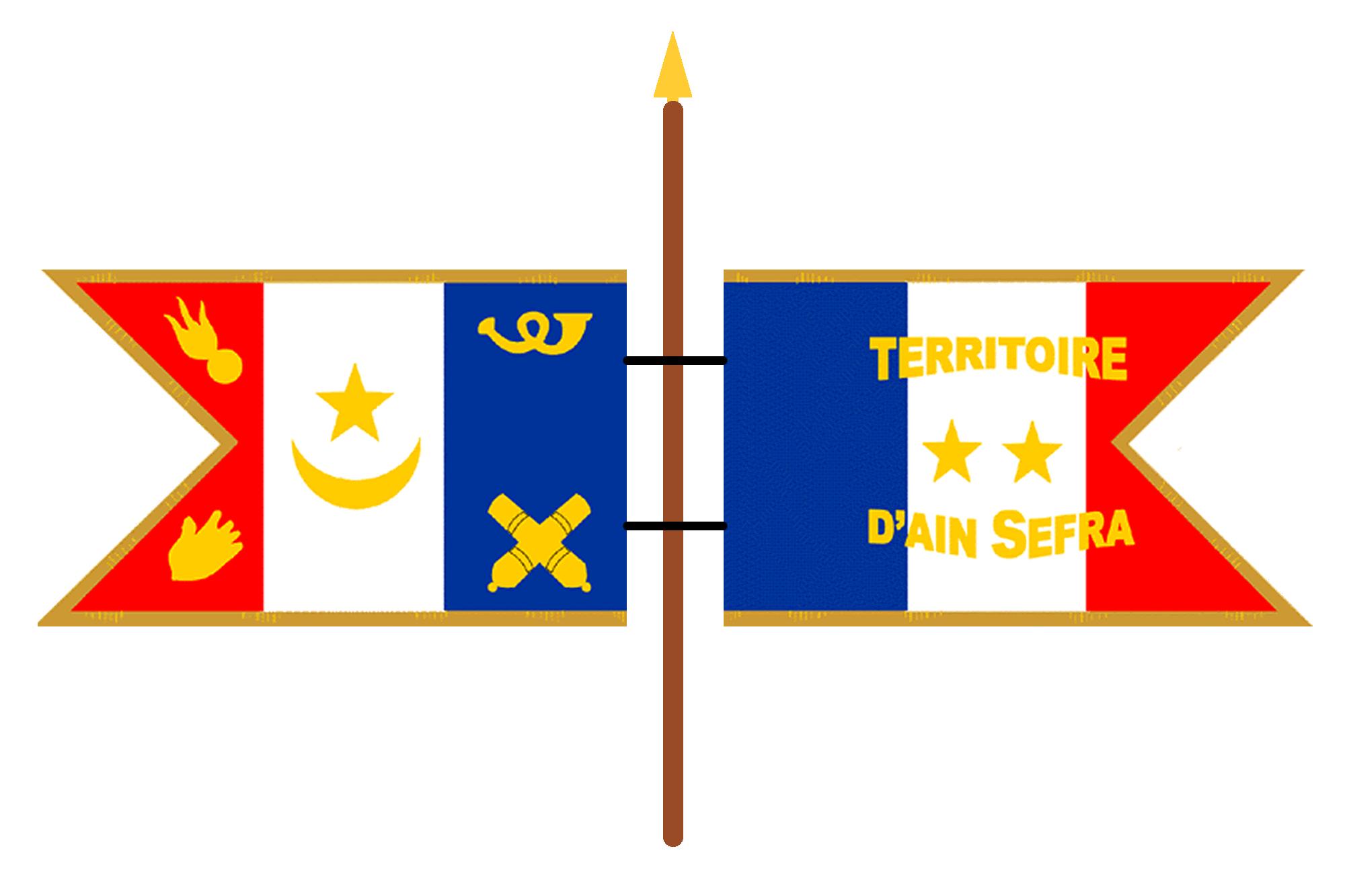 Drapeau algerie clipart clip art free Fichier:Drapeau de l\'Ain-Sefra (Algérie française).png — Wikipédia clip art free