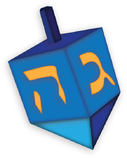 Dreidel clipart jpg royalty free stock Dreidel 2 cut file | Free SVG & WPC Cut Files | Cutting files, Clip ... jpg royalty free stock