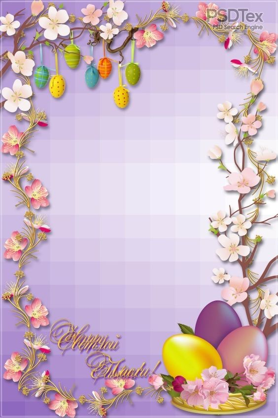 Easter egg hunt clipart border image transparent Best ideas about Borders Psd, Pattern Borders and Egg Pattern on ... image transparent