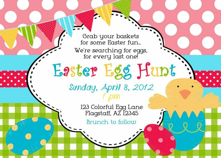 How to make easter egg hunt invitation clipart free - ClipartFest picture transparent