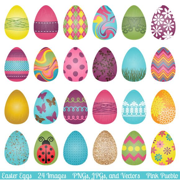 Easter egg jpg clipart png library stock 17 Best images about colored EASTER EGGS DESIGN on Pinterest ... png library stock