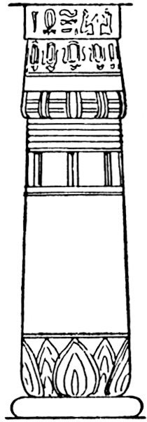 Egyptian column clipart black and white download Free Egyptian Architecture Clipart, 1 page of free to use images black and white download