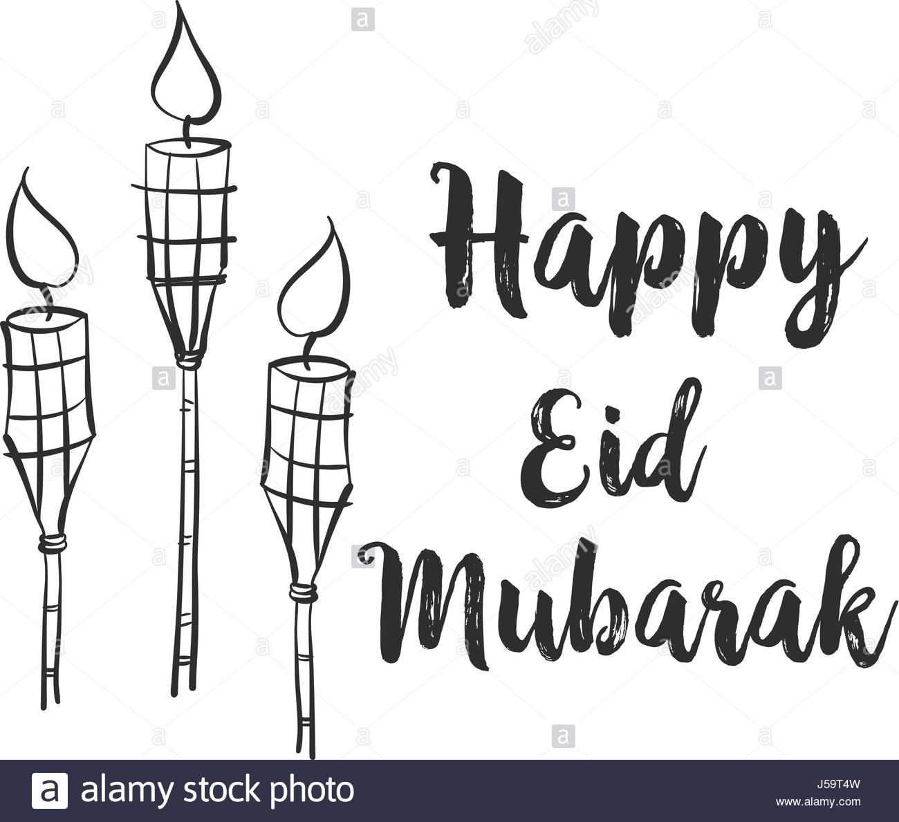 Eid clipart black and white free stock Eid clipart black and white 9 » Clipart Portal free stock