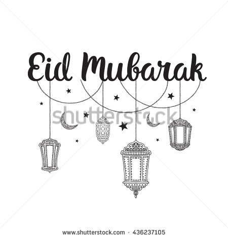 Eid clipart black and white image library download Eid clipart black and white 6 » Clipart Station image library download