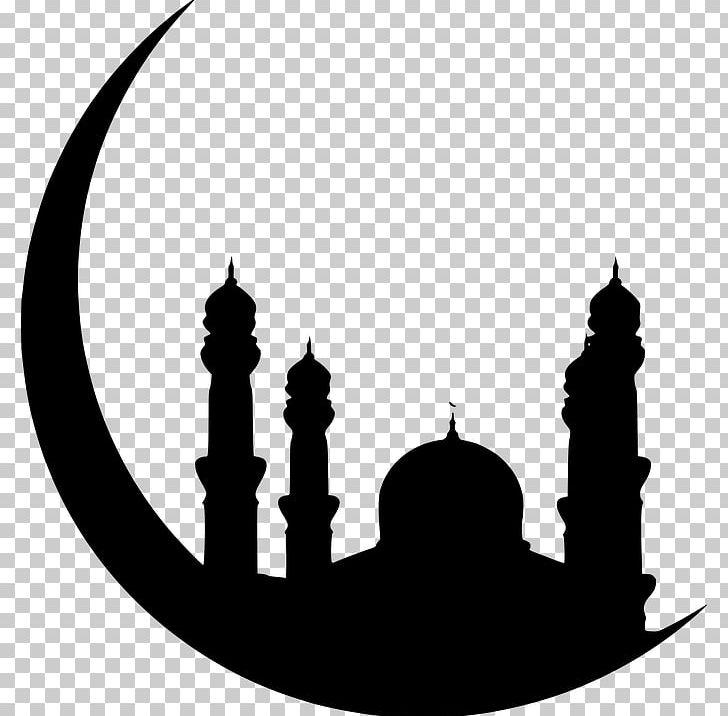 Eid clipart black and white clipart freeuse download Ramadan Fasting In Islam Muslim Eid Al-Fitr PNG, Clipart, Black And ... clipart freeuse download