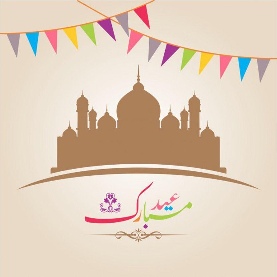 Eid milad un nabi clipart